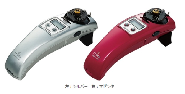 CR11000円