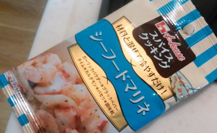 「ワカサギ料理」100円で旨いワカサギ風シーフードマリネ