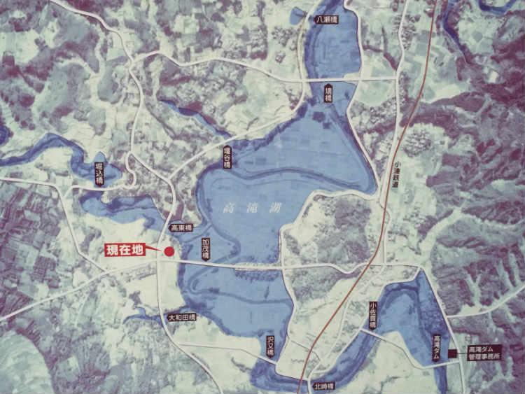 高滝湖の看板